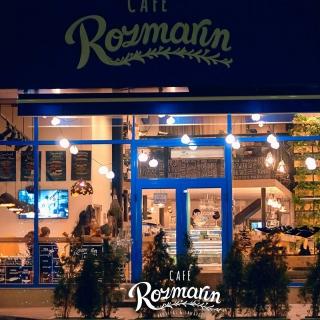 """""""ROZMARIN CAFE"""" – LOCUL UNDE-ȘI DAU ÎNTÂLNIRE CELE MAI CĂUTATE GUSTURI ȘI AROME"""